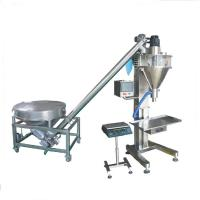 Quality Powder filler Baby powder can packing machine for sale