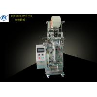 Quality Heating Running Auto Packaging Machine , Snacks Side Sealer Packaging Machine for sale