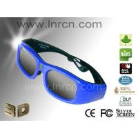 Quality Universal active 3D shutter glasses for Samsung, LG , Sony and Panasonic 3D TVs for sale