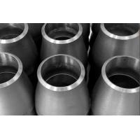 China Elbows Butt Weld Fittings , Weldable Pipe Fittings Eccentric Reducers Caps on sale
