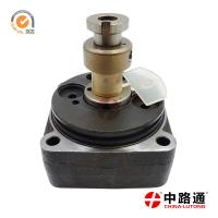 Quality types of rotor heads 1 468 336 606 for CUMMINS for sale