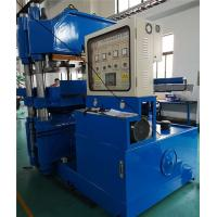 Quality Blue Vulcanizing Hydraulic Machine , 300 Ton Clamp Force Rubber Machinery for sale