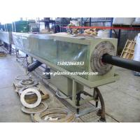 Quality Plastic HDPE Pipe Production Line Machinery Single Screw Extruder for sale