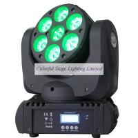 Quality Best selling 7x12W OSRAM RGBW 4in1 LED Beam Moving Head Light for sale