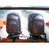 Quality 2012 Yamaha F115TJR Outboard Motor Four Stroke Jet Drive 115hp for sale