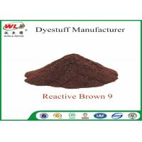 Buy Reactive Brown 9 Powder Tie Dye Synthetic Fabric Dye High Temperature Resistant at wholesale prices