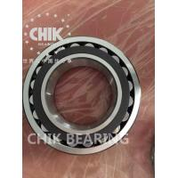 Buy cheap Original Germany miniature spherical bearings 21307CCW33 P0 C3 ball roller from wholesalers