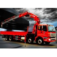 Quality Hydraulic truck mounted cranes 14000kg Knuckle Boom XCMG for sale