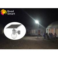 Quality IP65 Intelligent Solar Street Light , LED / Solar Powered Road Lights With 1800 Lumens for sale