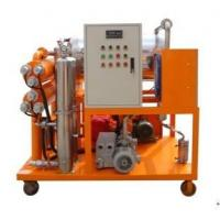Quality ZJC-M Coal Grinder Oil Purification Machine for sale