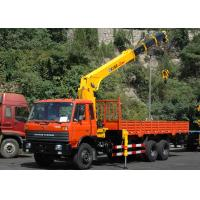 Quality Durable 12 Ton Truck Loader Crane CE Certification For Transportion for sale