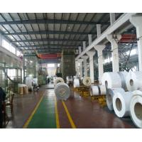 China High hardness HV160-400 and SUS420 Cold Rolled Steel Strip for electrical equipment on sale