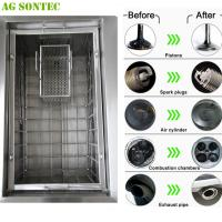 Quality Self Service Car Wash Equipoment Ultrasonic Washer Machine Used In Mechanical Workshop for sale