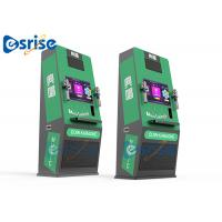 """Quality 32"""" LCD Coin Operated Jukebox Strong Frame Structure Adopting Integrated Circuit for sale"""
