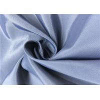 Buy 40D * 75D 48%N Soft Nylon Fabric , 104GSM Plain Style Breathable Nylon Fabric at wholesale prices
