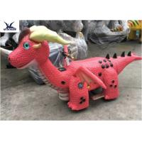 Quality Remote Control Motorized Animal Scooters Battery Powered For Shopping Mall for sale
