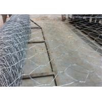 Quality Heavy Zinc Coated Gabion Wire Mesh For Erosion Protection Structures for sale