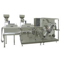 Quality DPH-260 High Speed Aluminum Aluminum Blister Packing Machine With CE and FDA approved for sale