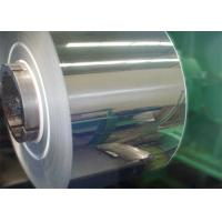Buy ASTM AISI 304 Cold Rolled Stainless Steel Coil For Elevator Decoration at wholesale prices