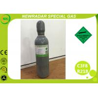 China 40L Cylinder Electronic Gases For Refrigerant Mixture / Eye Surgery , 2.2 Hazard Class on sale