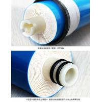NSF Certificated 75GPD Ro System Membrane, Commercial Ro MembraneDry / Wet Available
