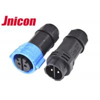 Quality 2 Pin 40A Waterproof Power Connector , M25 IP67 Bulkhead Power Connector for sale