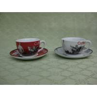Quality Full Decal Printed Porcelain Coffee Cup and Saucer Sets,SA8000/SMETA Sedex/BRC/ISO/BSCI for sale