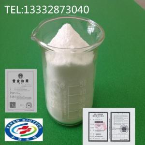 China Creatine Monohydrate on sale