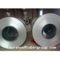 Buy cheap Welded Structures 5005 5052 5083 5086 5154 Aluminium Coils H1X Temper from wholesalers