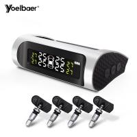 China 4 Wheels Car SUV Wireless TPMS System , Universal Tire Pressure Monitoring System on sale