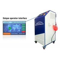 Quality Touch Screen Engine Carbon Cleaner Products HO-1500 Eletrolytes Working Medium for sale