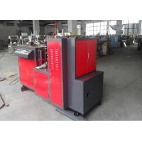 Quality Eco Friendly High Speed  Customized Paper Tea Cup Machine Output 60 - 70 Cups Per Min for sale