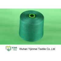 Buy Dyed Polyester Yarn Semi Finished Yarn Material For Manufacturing Sewing Thread at wholesale prices
