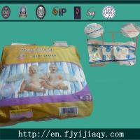 China China supplier manufacturer Dear Cupid disposable baby diapers wholesale