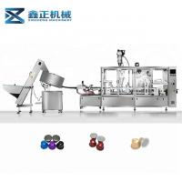 Buy cheap Stable Performance Fill And Seal K Cup Machine 220v 380v High Filling Speed from wholesalers