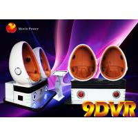 Quality Dynamic Interactive 9D VR Simulator Experience Virtual Reality Egg Cinema Equipment for sale