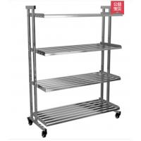 Quality Drilling Kitchen Rack On Wheels, Clutter - Free Metal Shelves In Kitchen for sale