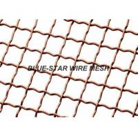 Quality Copper Vibrating Screen Wire Mesh , Heavy Duty Quarry Screen Mesh Rust Resistance for sale