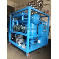 Buy cheap Professional Transformer Oil Purifier Machine Vacuum Oil Dehydration 12000 from wholesalers