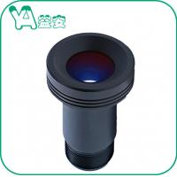 Quality Starlight CCTV Camera 6mm Lens , IR Sense Infrared Surveillance Camera Lens for sale
