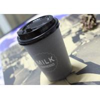 Individual Insulated Coffee To Go Cups With Lids , OEM ODM Service