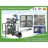 Quality Expansion tubes counting and packing machine, expansion tubes pouch making machine, expansion tubes weighting and packed for sale