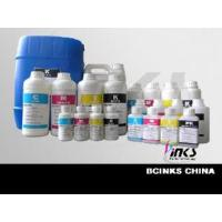 China Art Paper Ink for Epson R2400 on sale