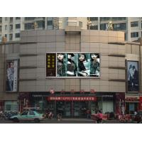 Buy High Brightness Round 10mm Outdoor Full Color Led Display High Contrast Waterproof at wholesale prices