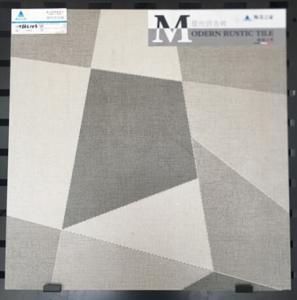 600x600mm Inkjet Ceramic Tile In Bathroom , Custom Made Grey Ceramic Floor Tile