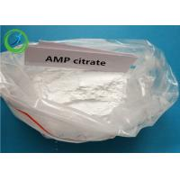 98% White Weight Loss Steroid Powder 1,3-Dimethylbutylamine Citrate / AMP Citrate