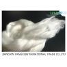 2 Denier White Bosilun Fiber 76mm - 115mm For Worsted Spinning Fabric