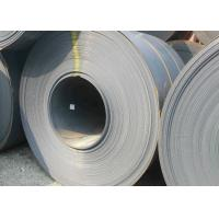 Quality 1000mm - 2500mm Width Hot Rolled Steel Coil 1.5-12MM S235JR A36 SS400 Industrial Panels for sale