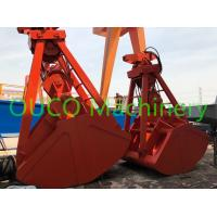 Quality OUCO Grab Bucket Radio Remote wireless Control Ship vessel marine Grapple for sale