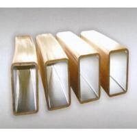 Quality Copper Moulds For CCM for sale